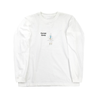 フォレストガンプ-パロディ- Long sleeve T-shirts