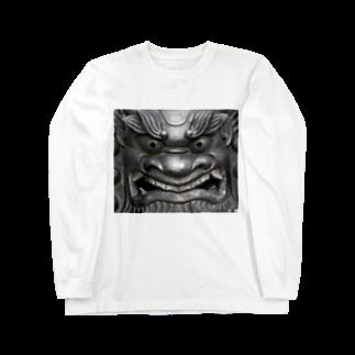 dohshinの鬼瓦 Long sleeve T-shirts
