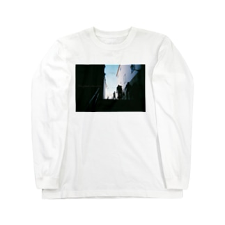 To my friend, a travel lover. Long sleeve T-shirts