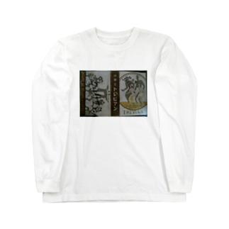 レトロTOKIO 純喫茶トレビアン Long sleeve T-shirts