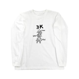 将棋 3K Long sleeve T-shirts