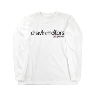 チャビンモータース 定番ロンT Long sleeve T-shirts