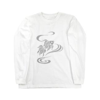 ちょっと笑ってる金魚 Long sleeve T-shirts