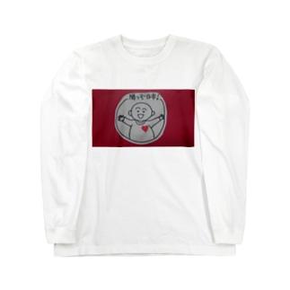 かつぞう Long sleeve T-shirts