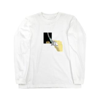 警戒を怠るな Long sleeve T-shirts