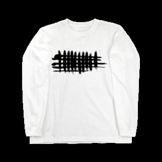 Rei Japanese Calligraphy Designのブラッシュラインシリーズ1 Long sleeve T-shirts