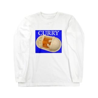和式カレーライス Long sleeve T-shirts