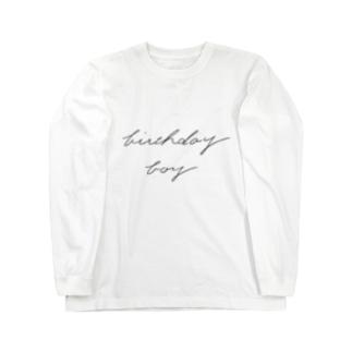 birthday boy Long sleeve T-shirts