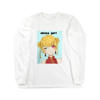 ちゃチャイナ服の女の子💘 Long sleeve T-shirts