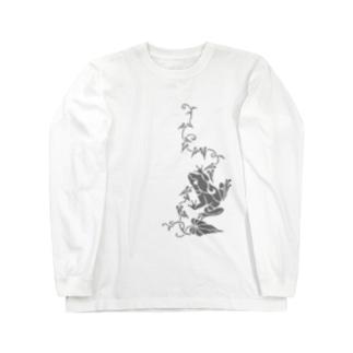 蔦とかえる Long sleeve T-shirts