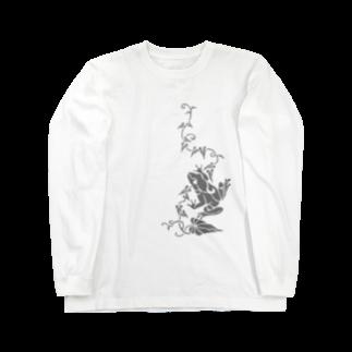 ツバメ堂の蔦とかえる Long sleeve T-shirts