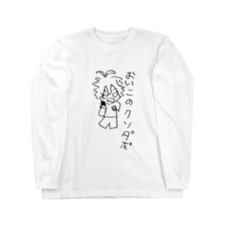左利きが右手で描いた絵① Long sleeve T-shirts