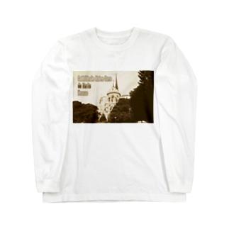 フランス:パリのノートルダム大聖堂 France: Notre-Dame de Paris ( before the fire 2019 ) Long sleeve T-shirts