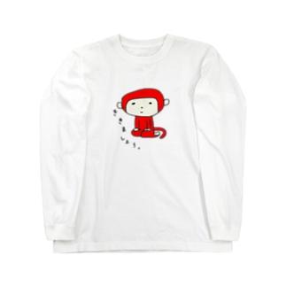 さるさるさ(聞きなさる) Long sleeve T-shirts