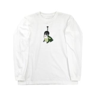 おバカなトノサマガエル Long sleeve T-shirts