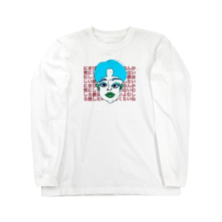 momos-artのにきびなんか気にしないver4 Long sleeve T-shirts