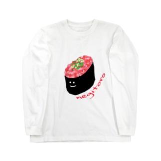 ねぎとろちゃん Long sleeve T-shirts