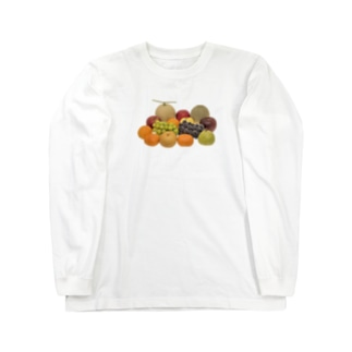 フルーツ食べたくなる Long sleeve T-shirts