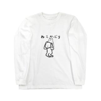 ねこかぶり Long sleeve T-shirts