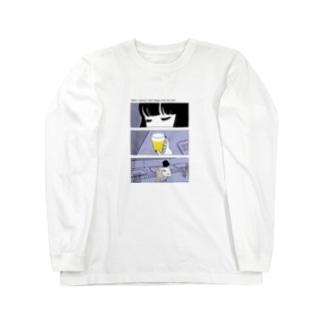 Beergirl  long T-shirt Long sleeve T-shirts