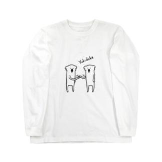 雪解けのコアラ Long sleeve T-shirts