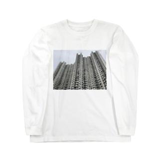 高層アパートメント Long sleeve T-shirts