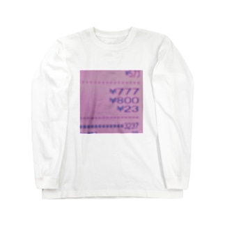 777 Long sleeve T-shirts