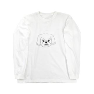 威嚇シリーズ〜マルチーズ〜 Long sleeve T-shirts