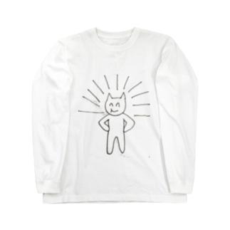 自信満々 Long sleeve T-shirts