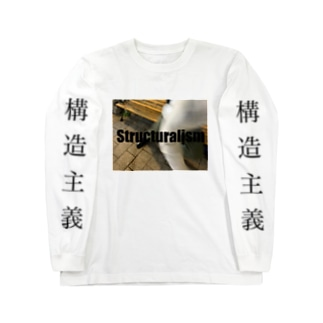 STRUCTURALISM  Long sleeve T-shirts
