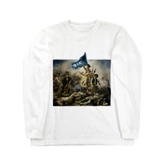 駿東郡清水町民を導く自由の女神 Long sleeve T-shirts