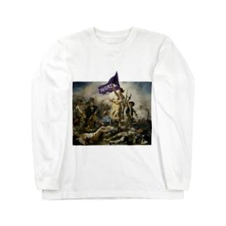 田方郡函南町民を導く自由の女神 Long sleeve T-shirts