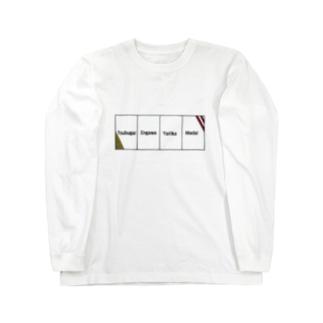 白いSUSHI  Long sleeve T-shirts