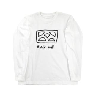 透かしブロック Block wall ブロック塀 Long sleeve T-shirts