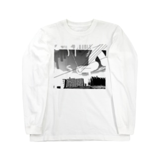 Housing complex Long sleeve T-shirts