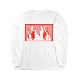 どあっぷ顔2人目(めぢから) Long sleeve T-shirts
