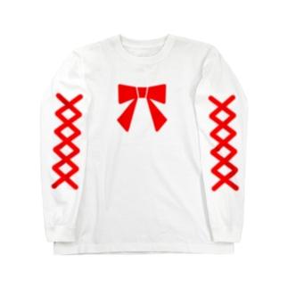 わくわく編み上げリボン Long sleeve T-shirts