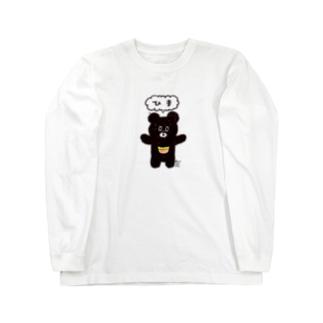 ひまのかたまり ひま太郎 01 Long sleeve T-shirts