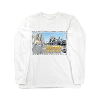 東京都:大関横丁交差点★白地の製品だけご利用ください!! Tokyo: Ozekiyokocho Crossroad/ Taito-ku★Recommend for white base products only !! Long sleeve T-shirts