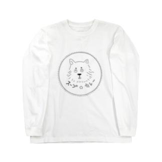おおかみ屋スープカレー Long sleeve T-shirts