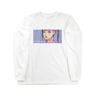 I'm drawn to you.(no.2) Long sleeve T-shirts