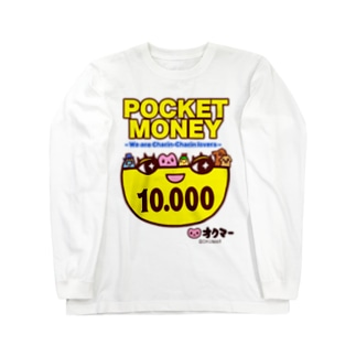 POCKET MONEY Long sleeve T-shirts