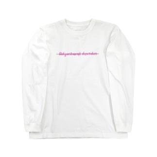 適応障害 Long sleeve T-shirts