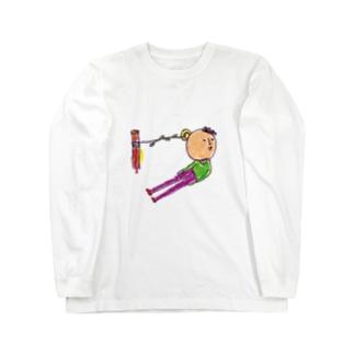 ゴロ企画のもう少しぼくに勇気があれば Long sleeve T-shirts