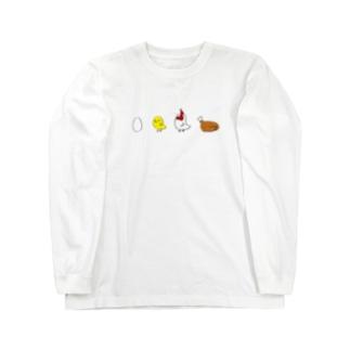 鶏の成長 Long sleeve T-shirts