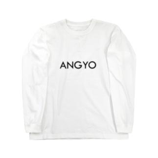 ANGYO Long sleeve T-shirts