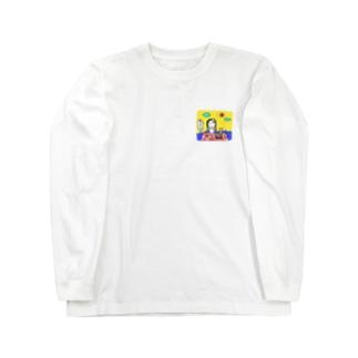 ピクニックしよ♪小さくて画質悪い Long sleeve T-shirts