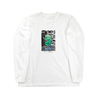 甘さに溺れル Long sleeve T-shirts