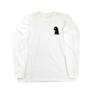真っくろ  Long sleeve T-shirts