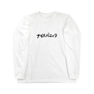 ナイスパニックロングスリーブTシャツ Type : 1 黒文字ver  Long sleeve T-shirts